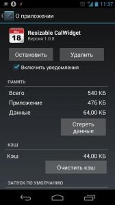 System resource usage
