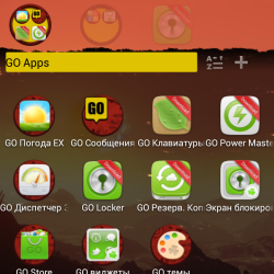golex_004