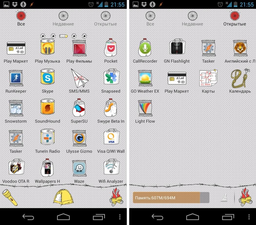 Appdrawer theme for Go Launcher EX