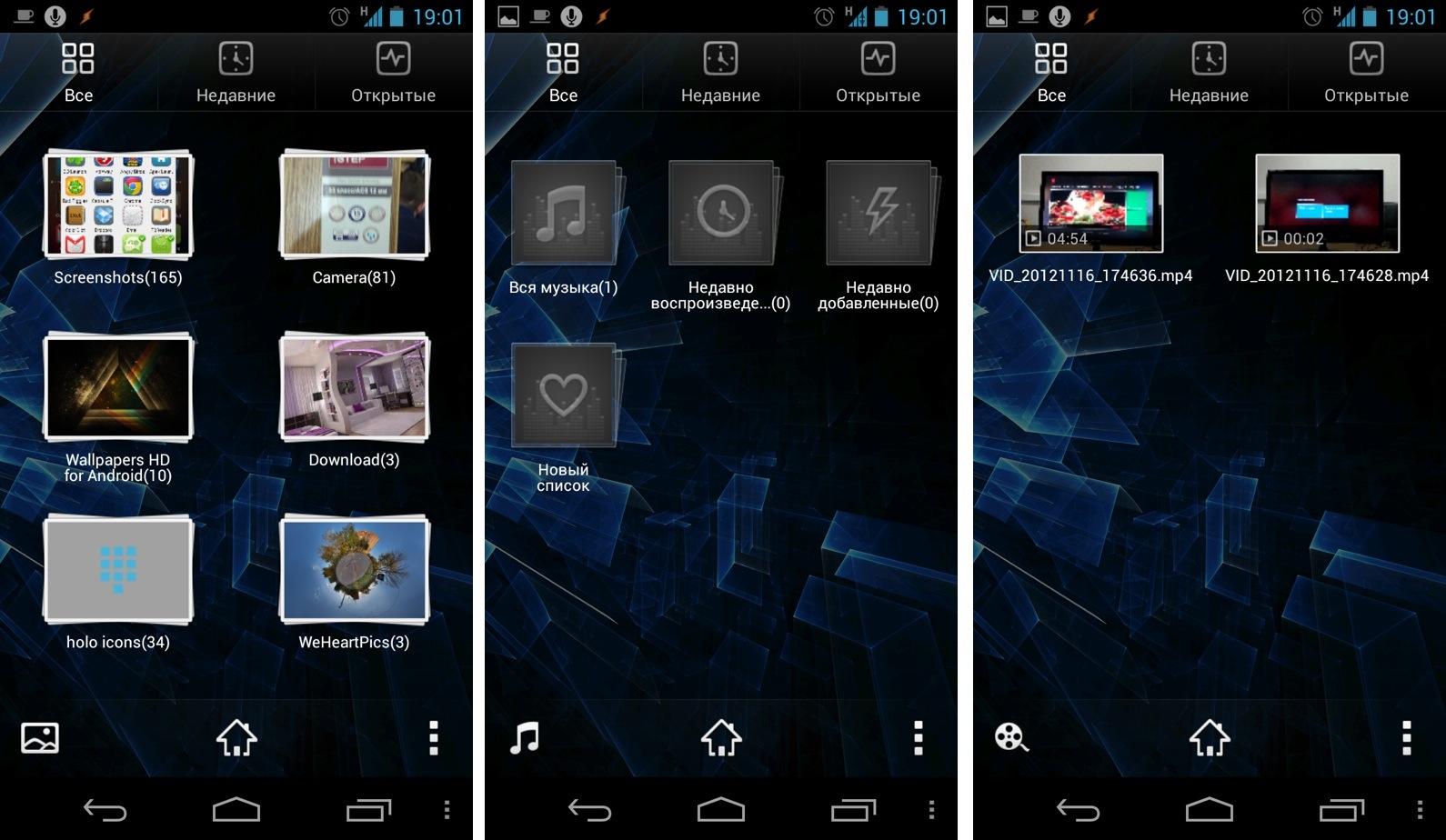 Multimedia content view in GO Launcher EX