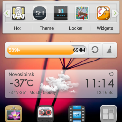 Power control, store, task manager and weather widgets