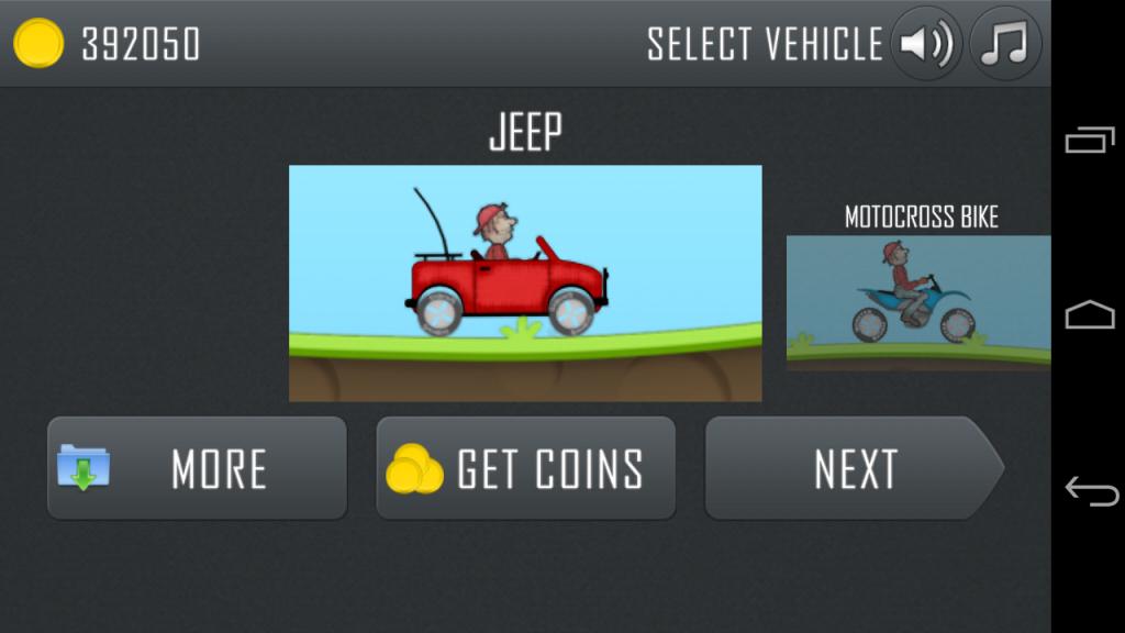 Первое доступное транспортное средство
