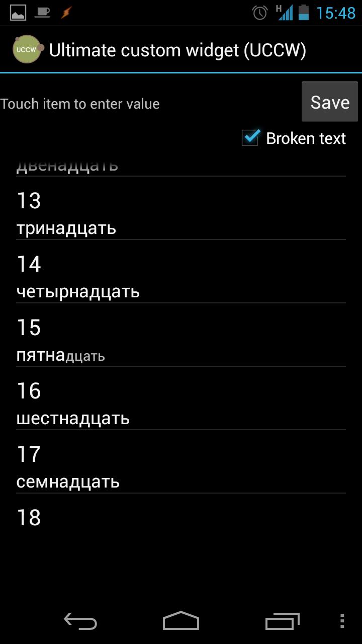 uccw_hm10