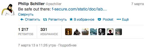 Сообщение Фила Шиллера в Twitter