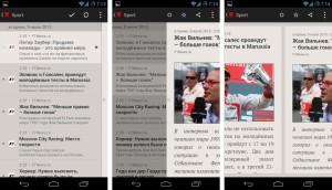 Интерфейс чтения новостей в Press