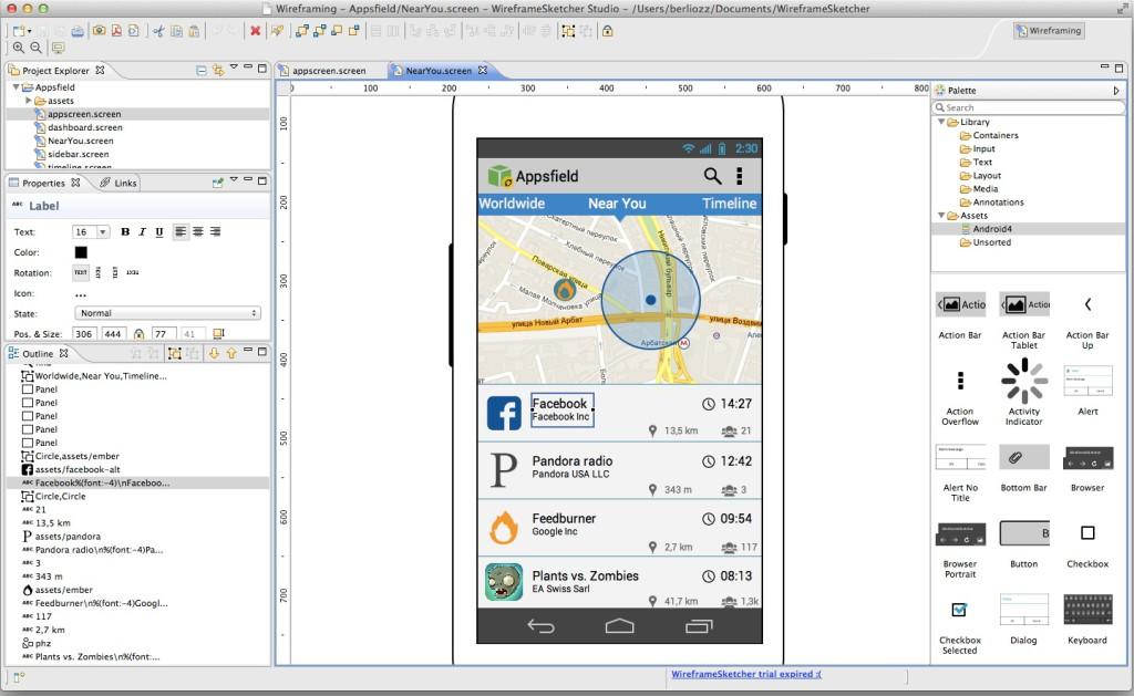 Wireframe Sketcher — главное окно