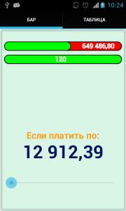dev_uiold1