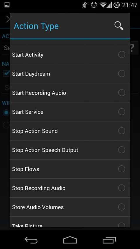 Список доступных действий в Automagic Premium
