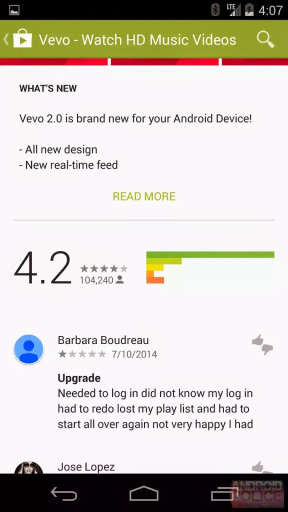 omdroid_new_play_store_012